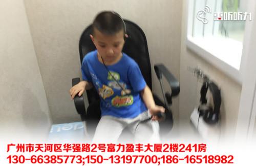 如何知到儿童助听器的佩戴效果